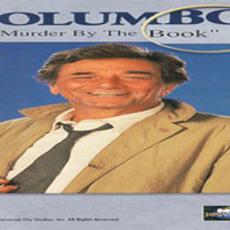 형사 콜롬보: 소설 속의 살인